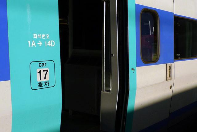 [釜山駅][KTX][乗車口]