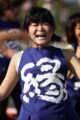 [第12回][来んさい!][見んさい!][踊りん祭][智頭町][鳥取県][2012年][8月18日][夏祭り][北大「縁」]