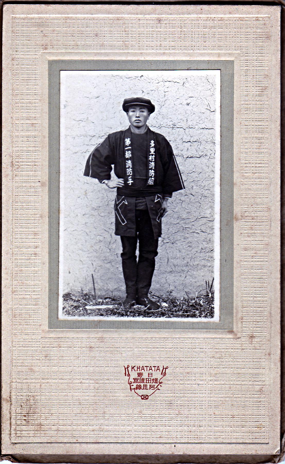 祖父の写真(父方)