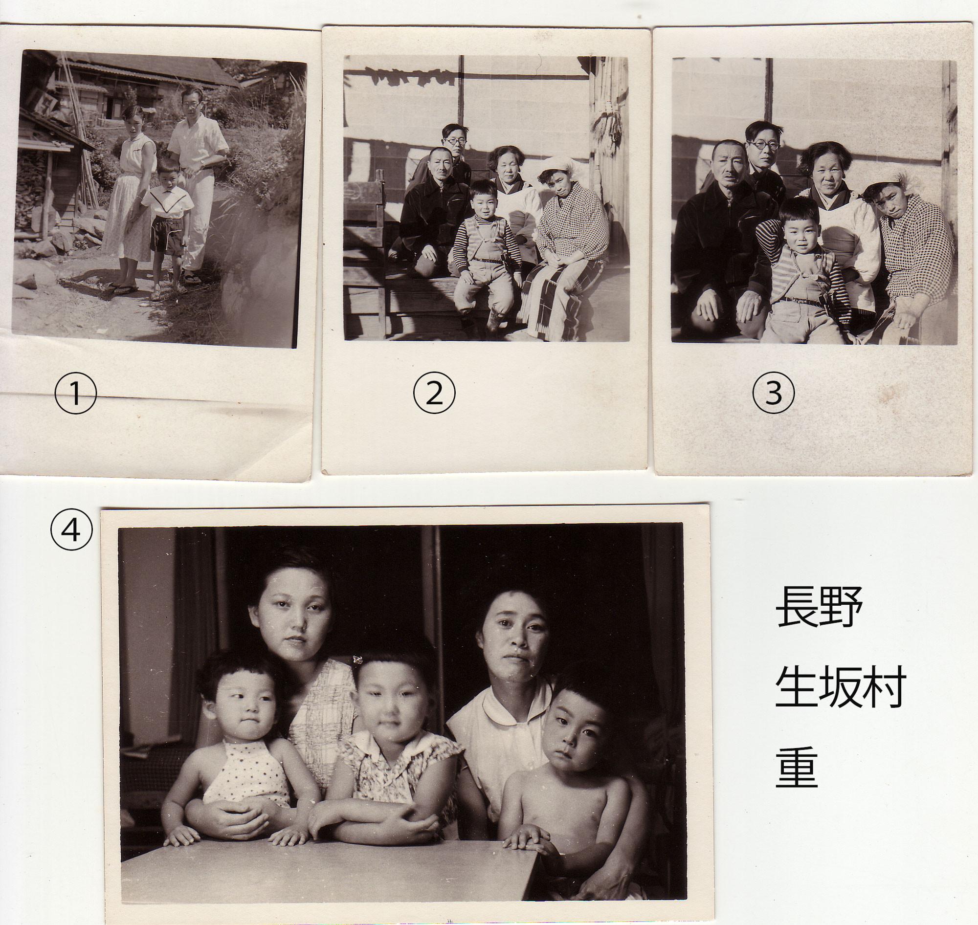 1959年春までに撮ったと思われる写真@永野家に日下村重