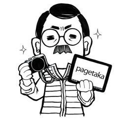 クリックすると新しいpagetakaBlogへ