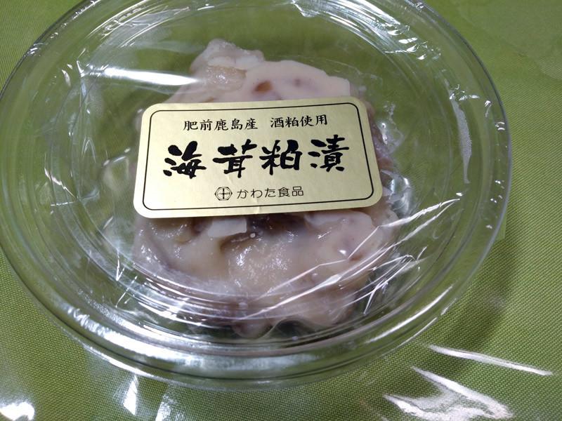 肥前鹿島産酒粕使用「海茸粕漬」かわた食品