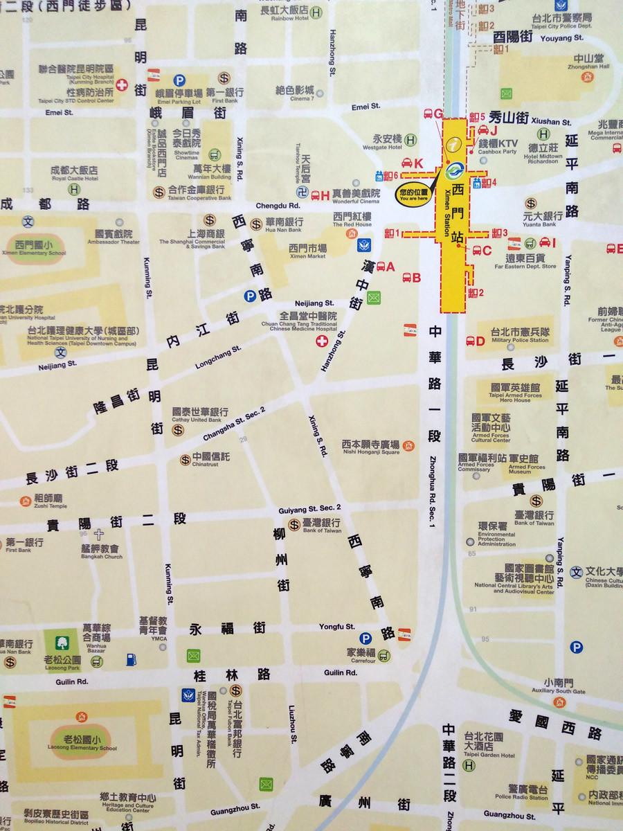 台北:地下鉄・西門站附近