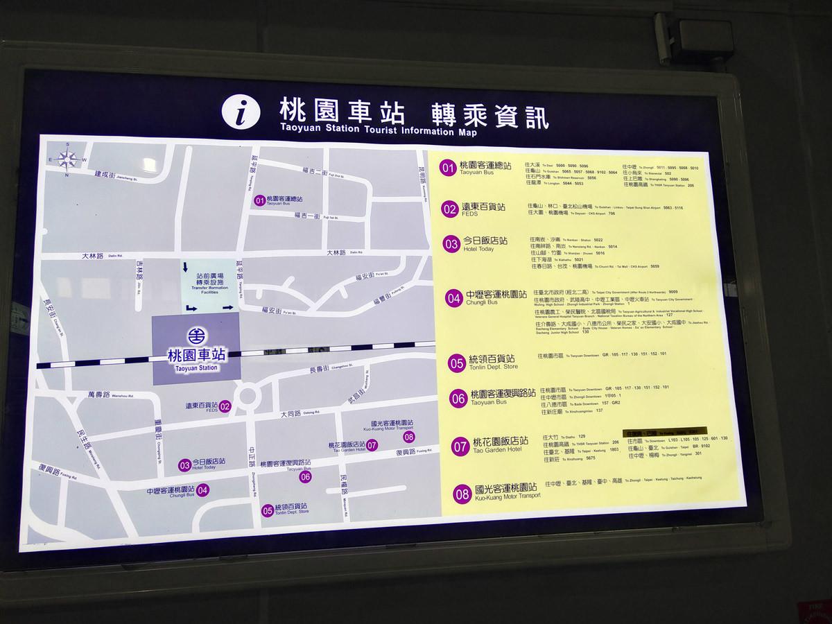 南北逆の地図で、目指すは「01」桃園客運総站