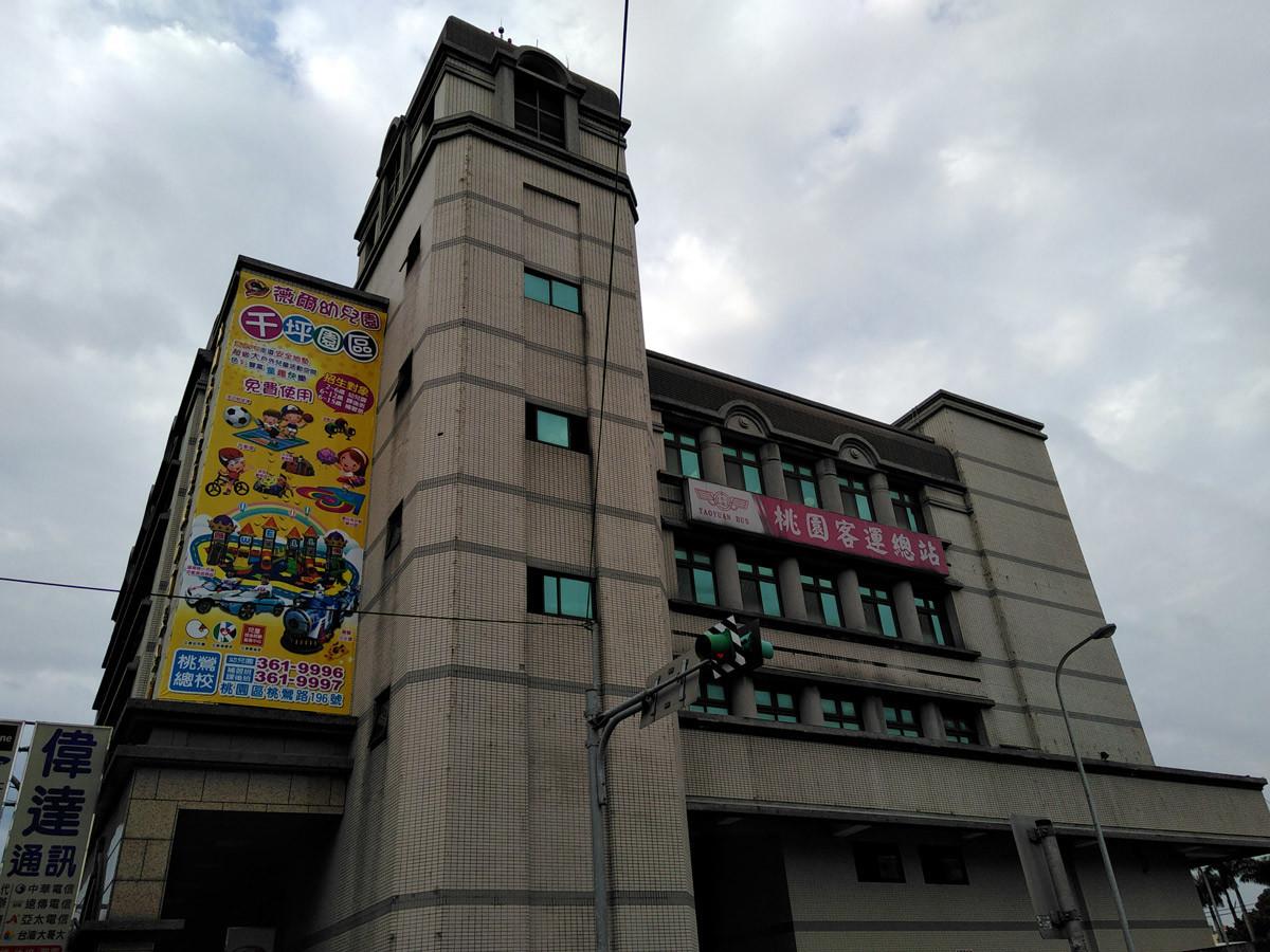 桃園客運桃園総站