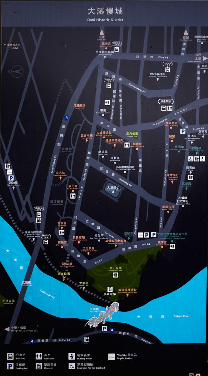 大渓老街案内図