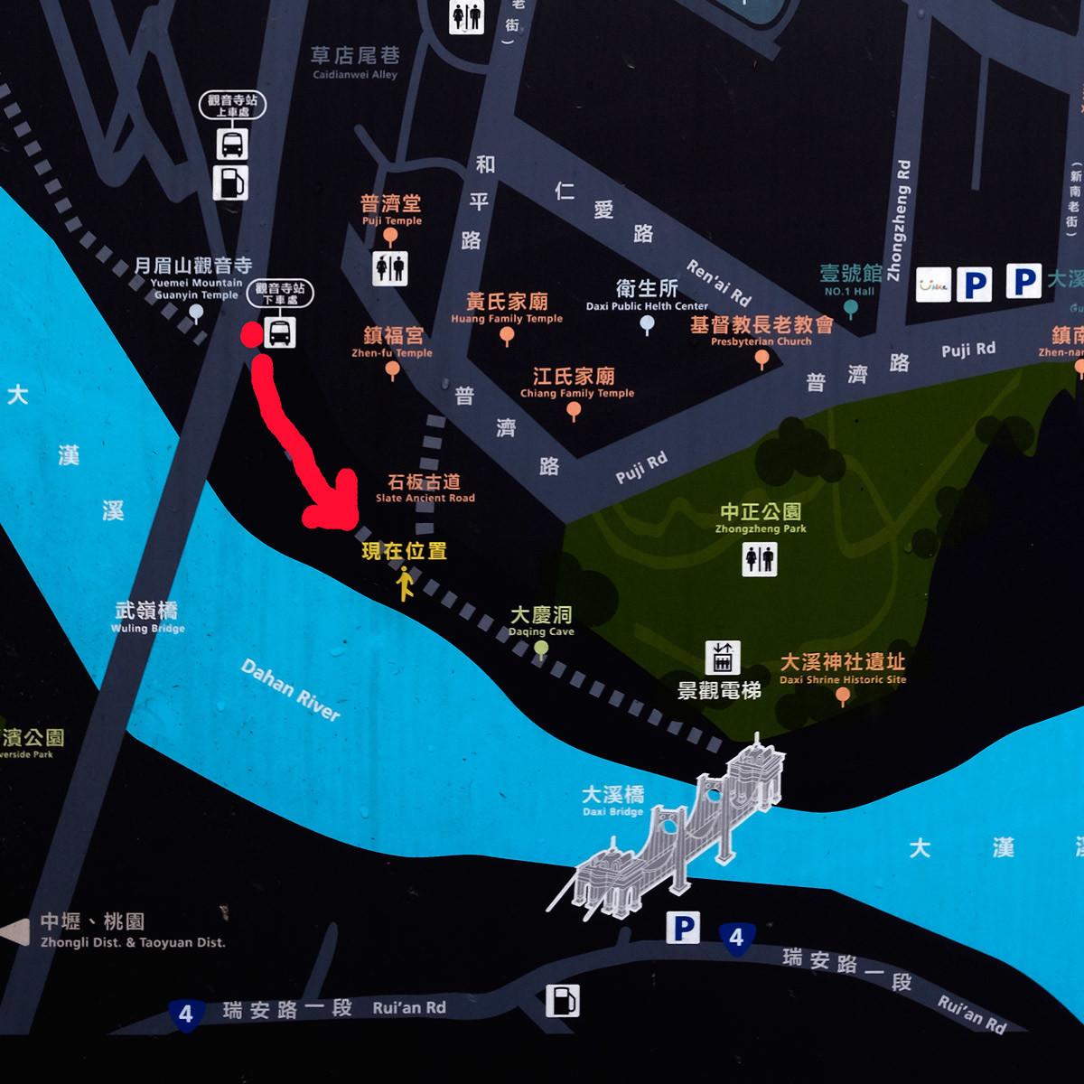 大渓老街案内図・部分