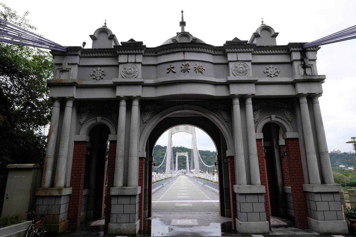 大渓橋:レトロな橋