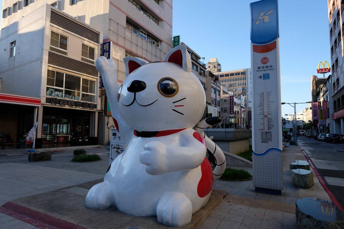 招き猫:鹽埕埔站(高雄捷運橙線)