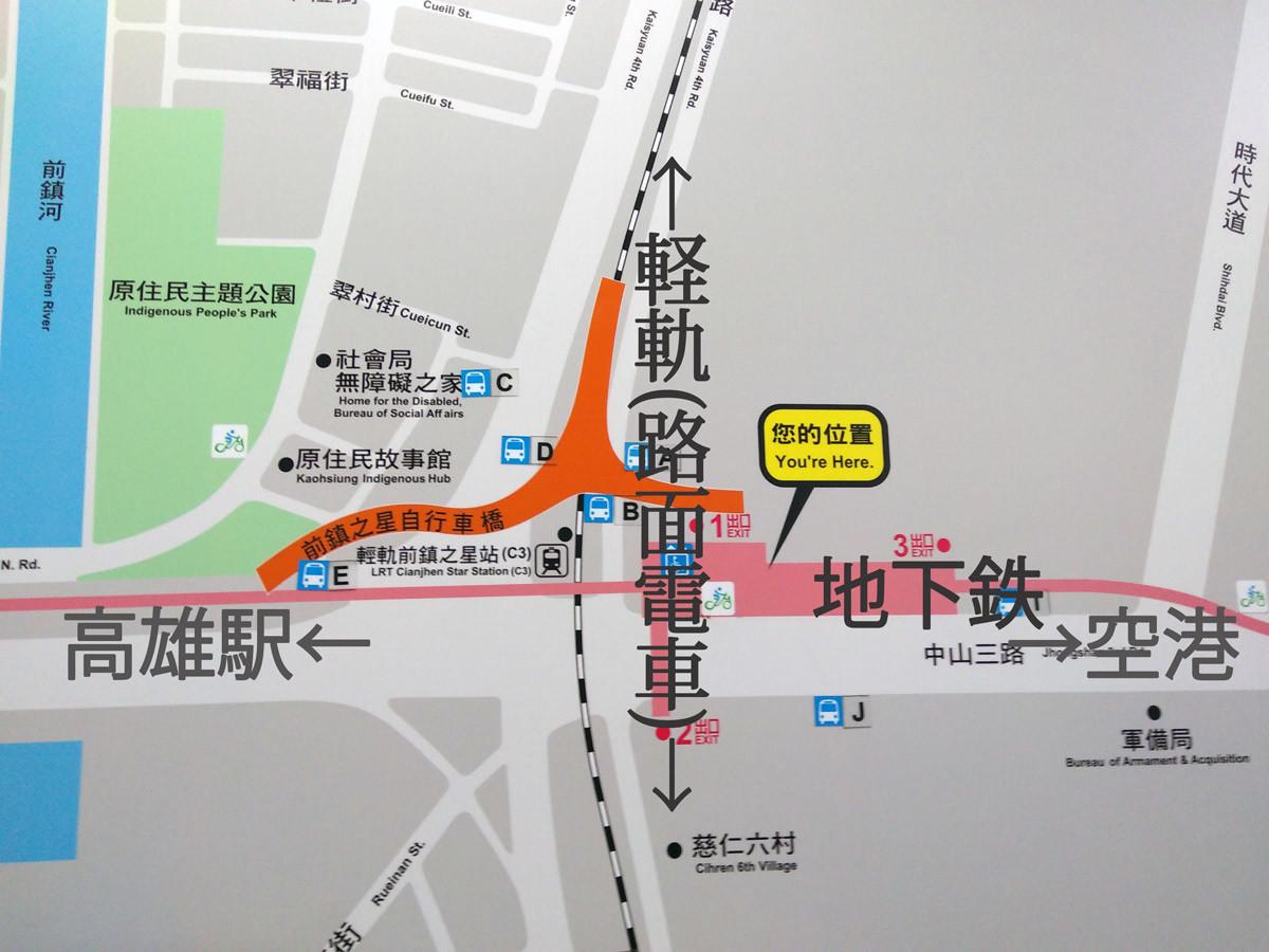 高雄:捷運紅線凱旋站、軽軌前鎮之星站周辺図