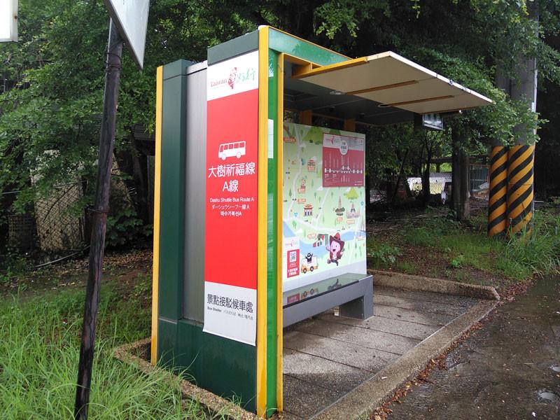 帰路のバス停