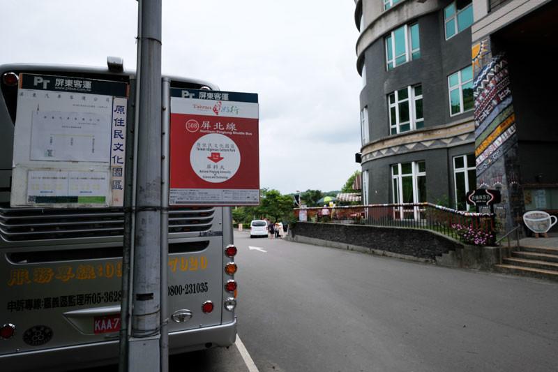 バス停:三地門原住民文化園區