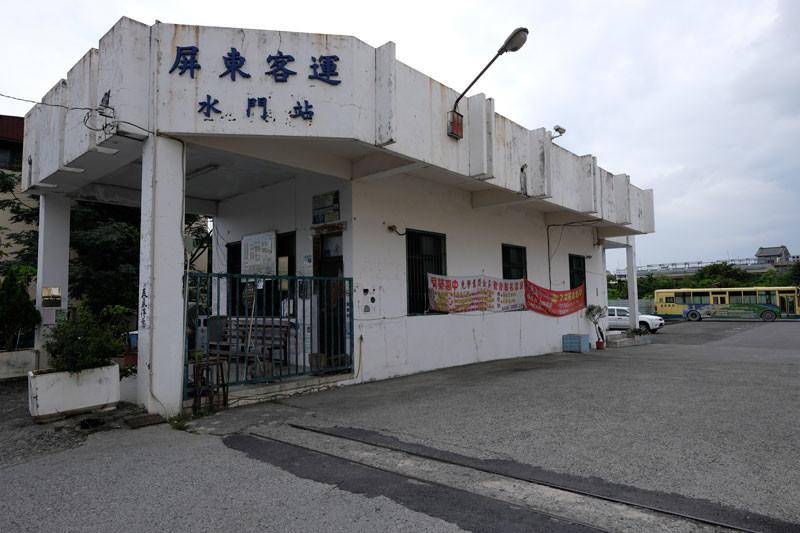 屏東客運水門站