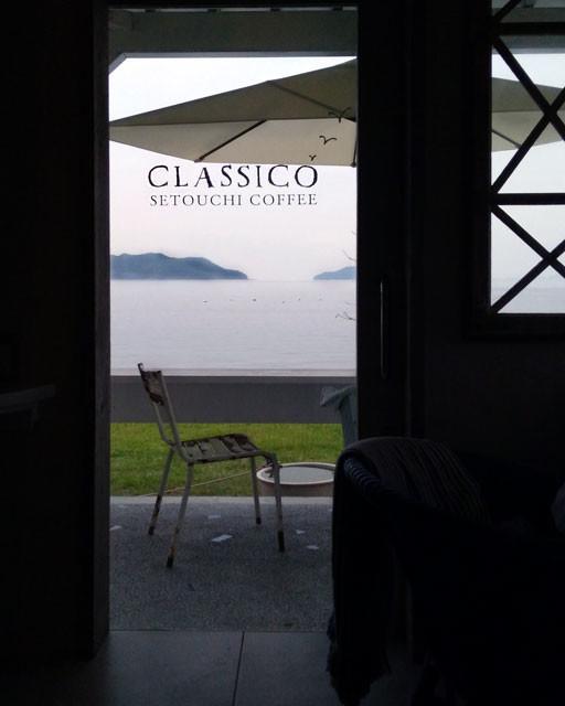 【Classicoセトウチ珈琲 店内から海の方向】
