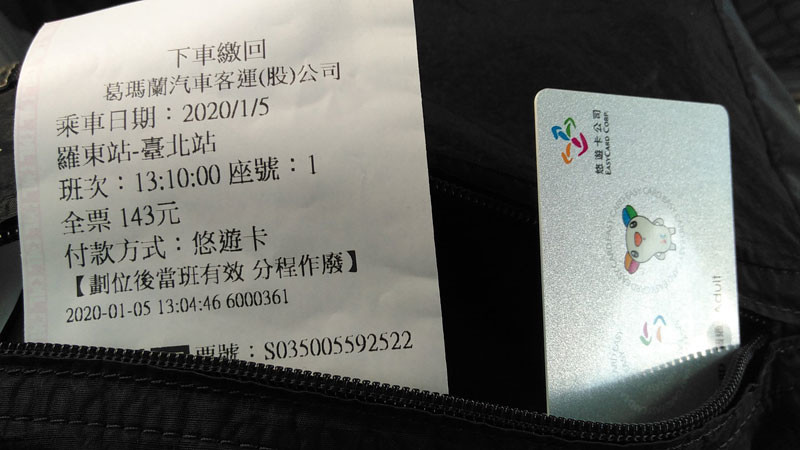 羅東轉運站(バスセンター)から瑪蘭客運で台北轉運站へ