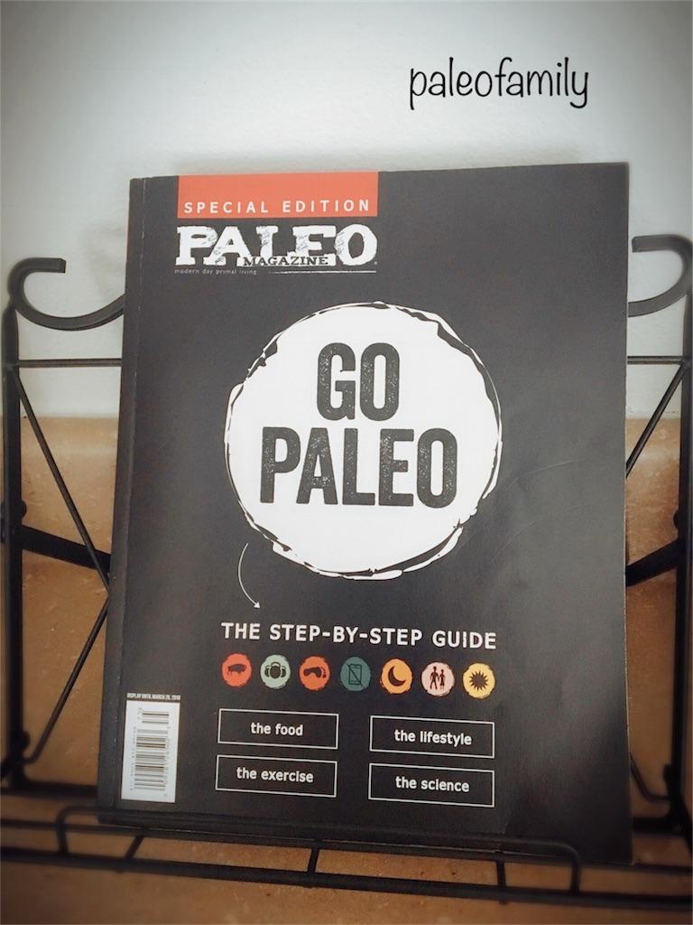 f:id:PaleoFamily:20180216032643j:image
