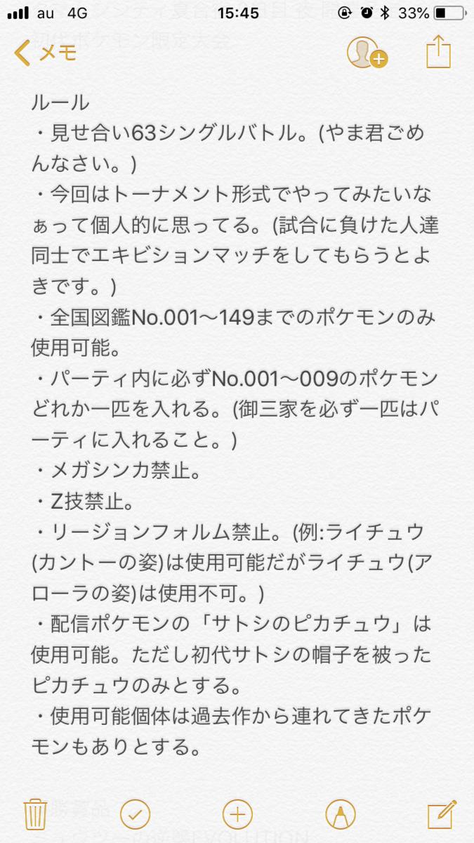 f:id:Pandora32015:20190906160348p:plain