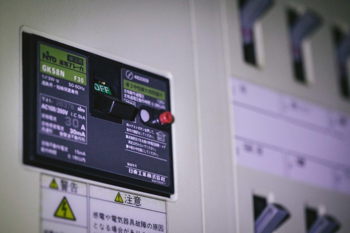 f:id:Papa-Seikatsu:20200127130248j:plain