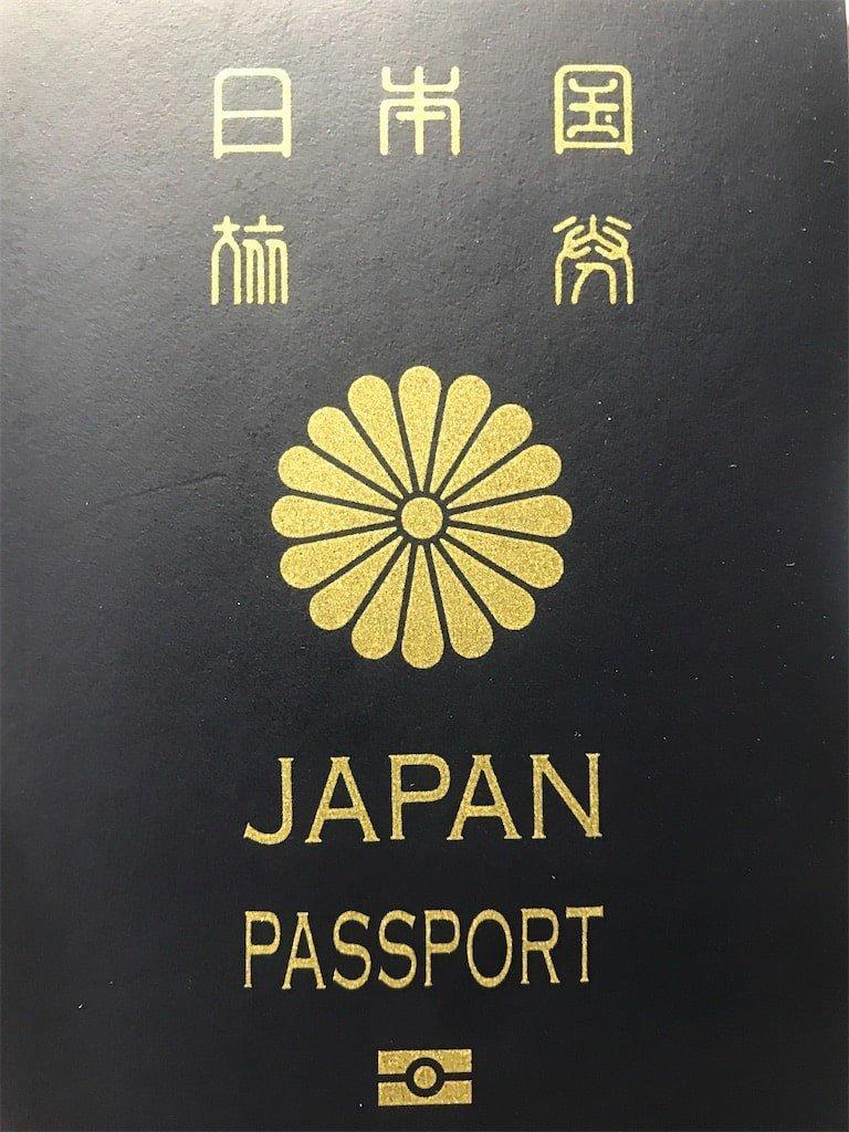 f:id:Papa-Seikatsu:20200127174056j:plain