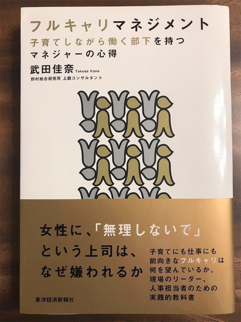 f:id:Papa-Seikatsu:20200127174307j:plain