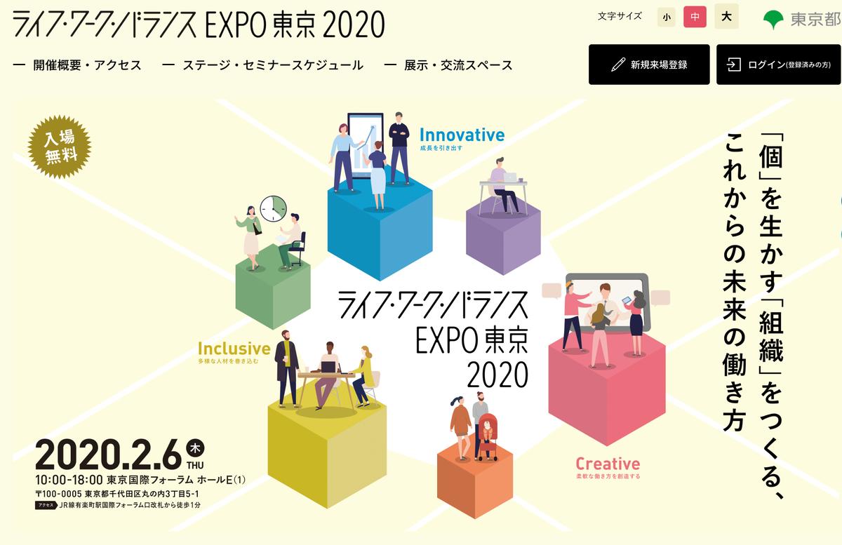 f:id:Papa-Seikatsu:20200212121012p:plain