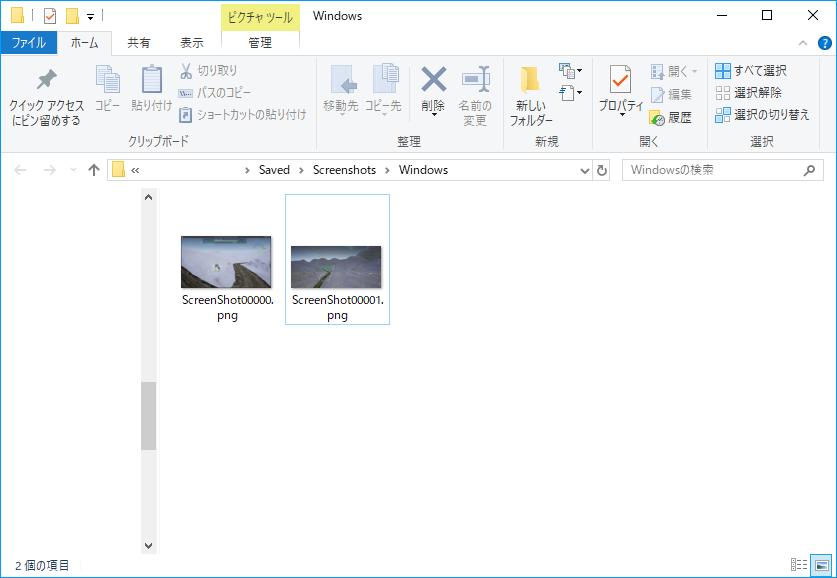 UE4 Editorでの動画像の撮影について - PaperSloth's diary