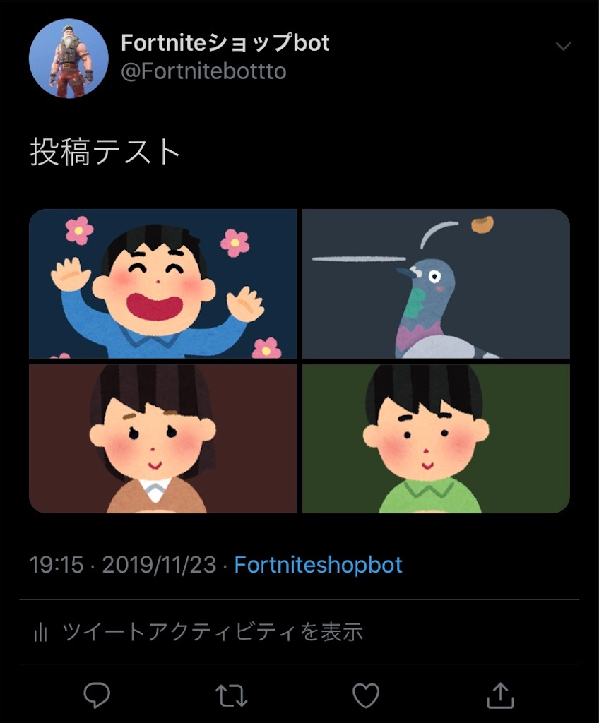 f:id:Parco1021:20191123200647j:image