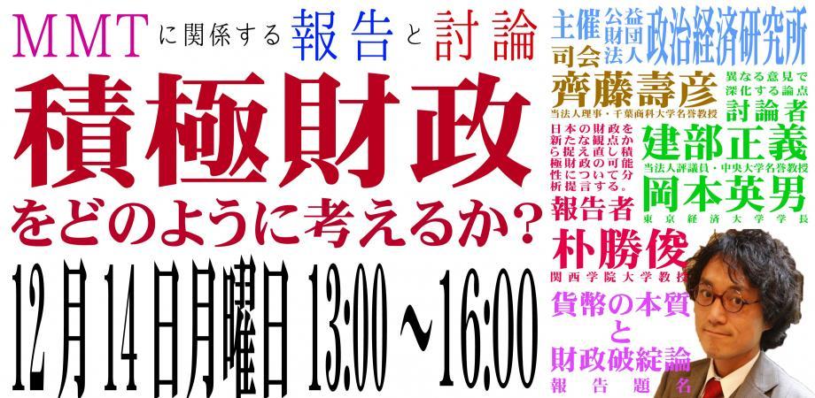 f:id:ParkSeungJoon:20210105231616j:plain