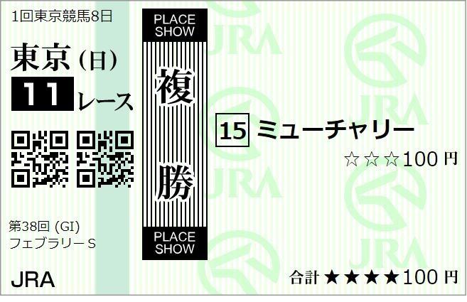 f:id:Partjdx:20210221100714p:plain