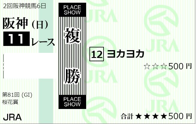 f:id:Partjdx:20210411144946p:plain