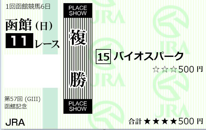 f:id:Partjdx:20210718130501p:plain