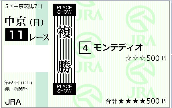 f:id:Partjdx:20210926123447p:plain