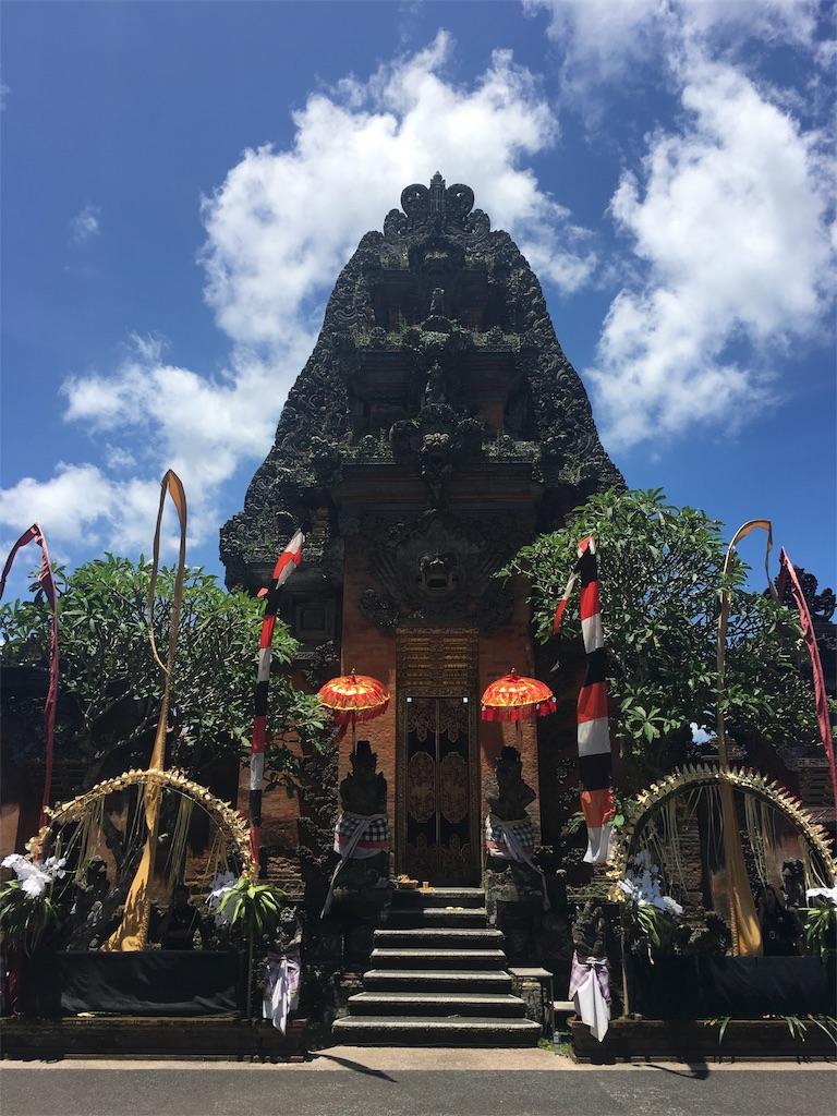 f:id:PasarKumangmang:20180802113314j:image