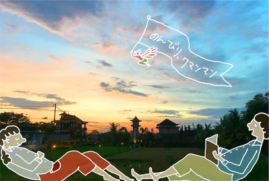 f:id:PasarKumangmang:20180909103140j:image