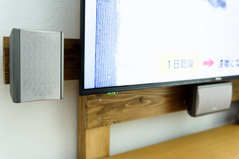 リビング リビングシアター ホームシアター フロントスピーカー DIY ラブリコ 浮かせる 壁掛けテレビ