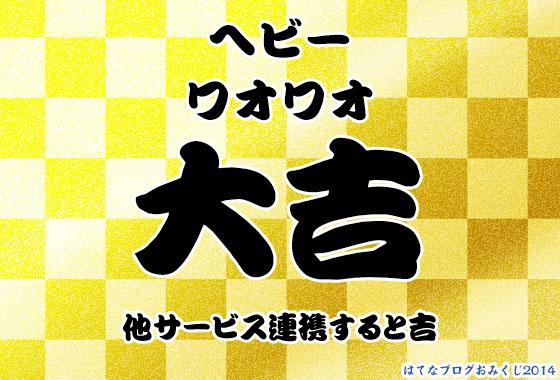 f:id:Pasta-K:20180106191356p:image