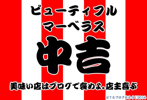 f:id:Pasta-K:20210101181538p:image
