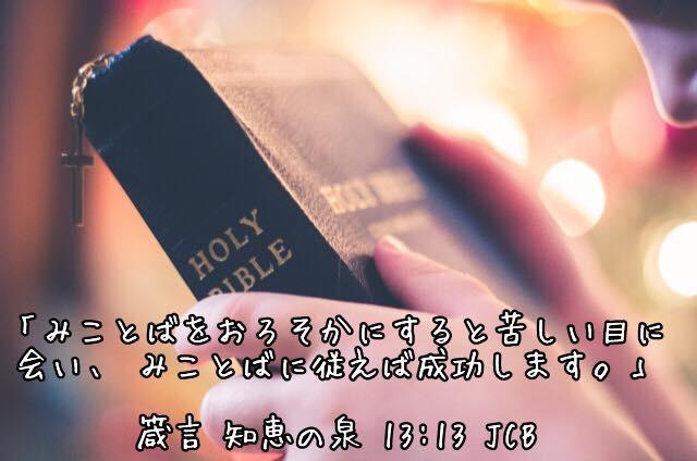 f:id:Pastoramano:20180227061108j:plain