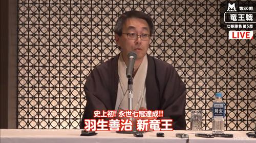 f:id:Payashi:20171209225032j:plain
