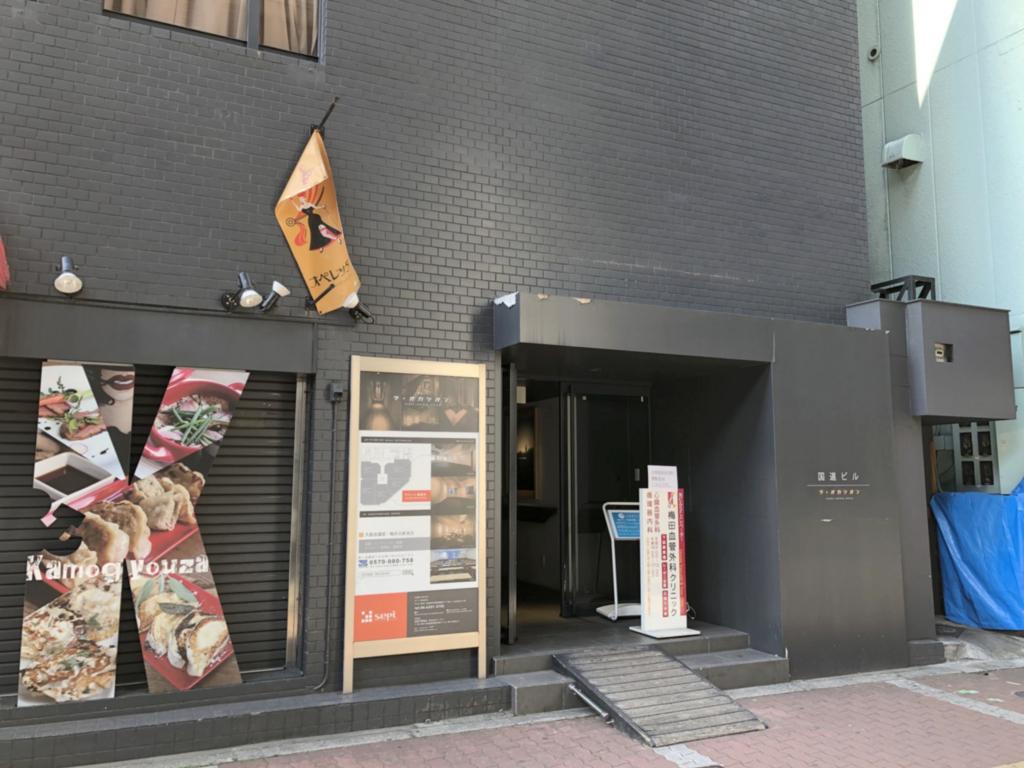 f:id:Payashi:20180210090412j:plain
