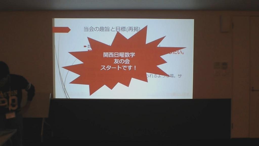 f:id:Payashi:20180210092941j:plain