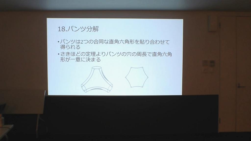 f:id:Payashi:20180210095604j:plain