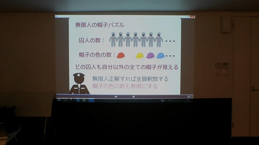 f:id:Payashi:20180210111354j:plain