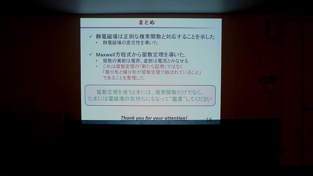 f:id:Payashi:20180210111553j:plain