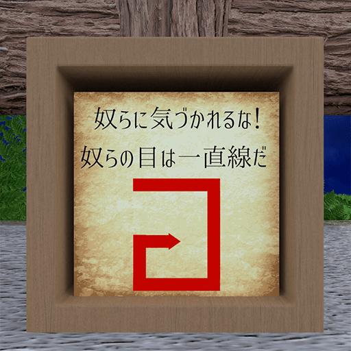f:id:Pck81go384:20190802100736p:plain