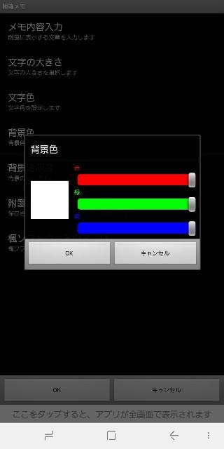 f:id:PeKe:20181025190533j:image