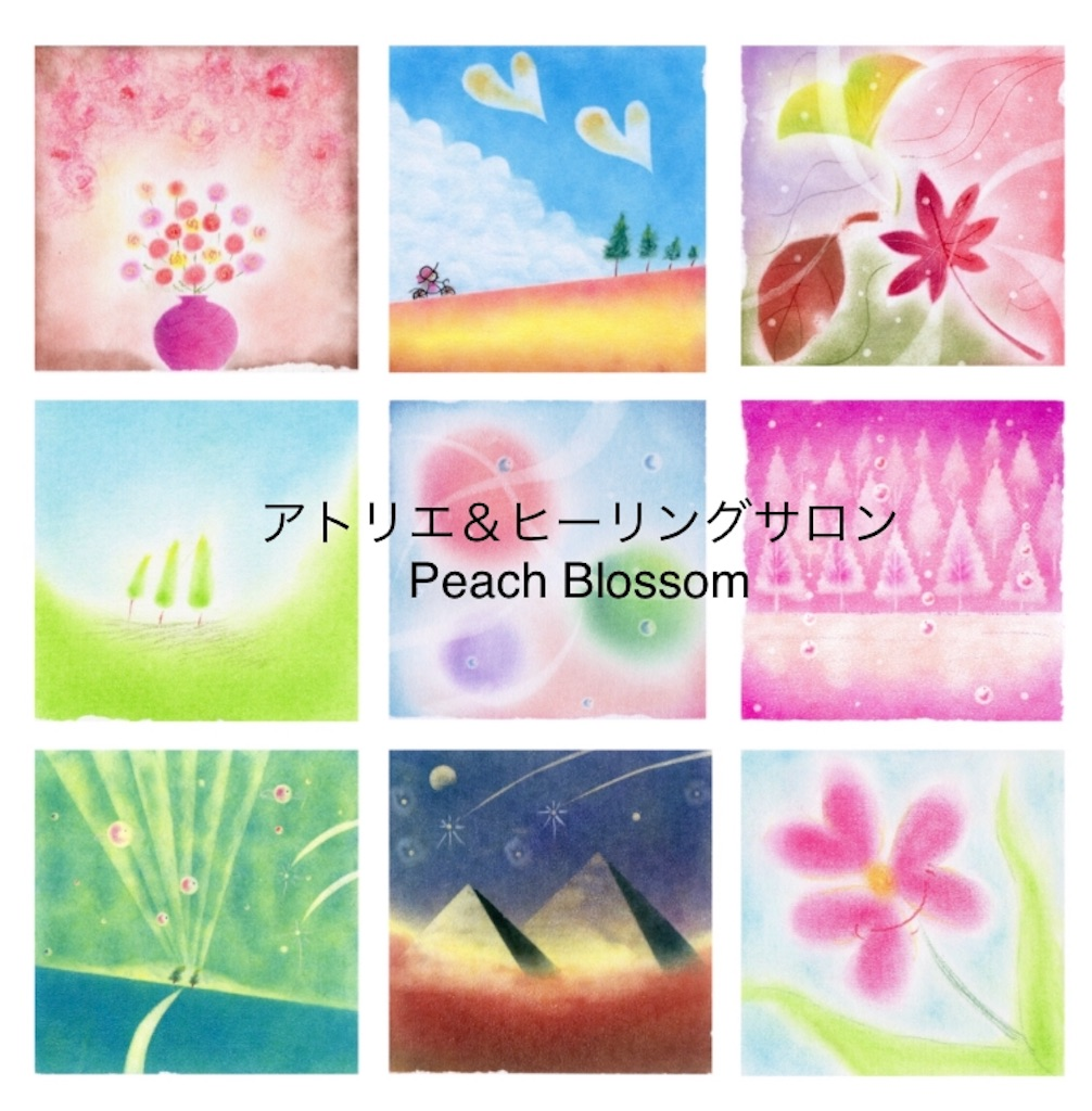 f:id:Peach_Blossom:20180501172301j:image