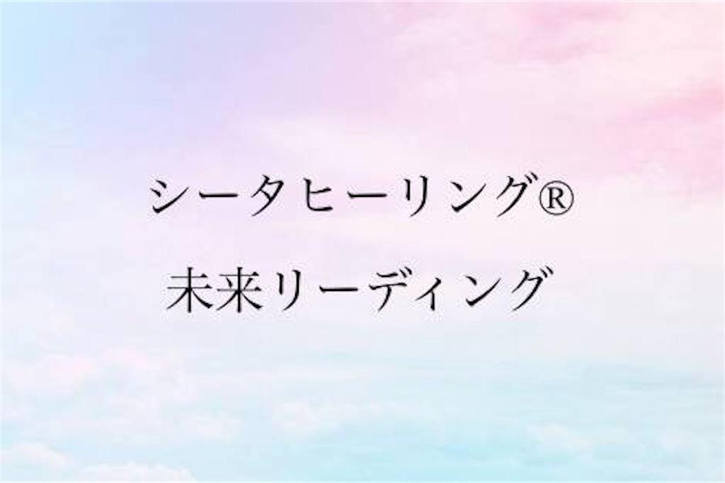 f:id:Peach_Blossom:20180616182046j:image