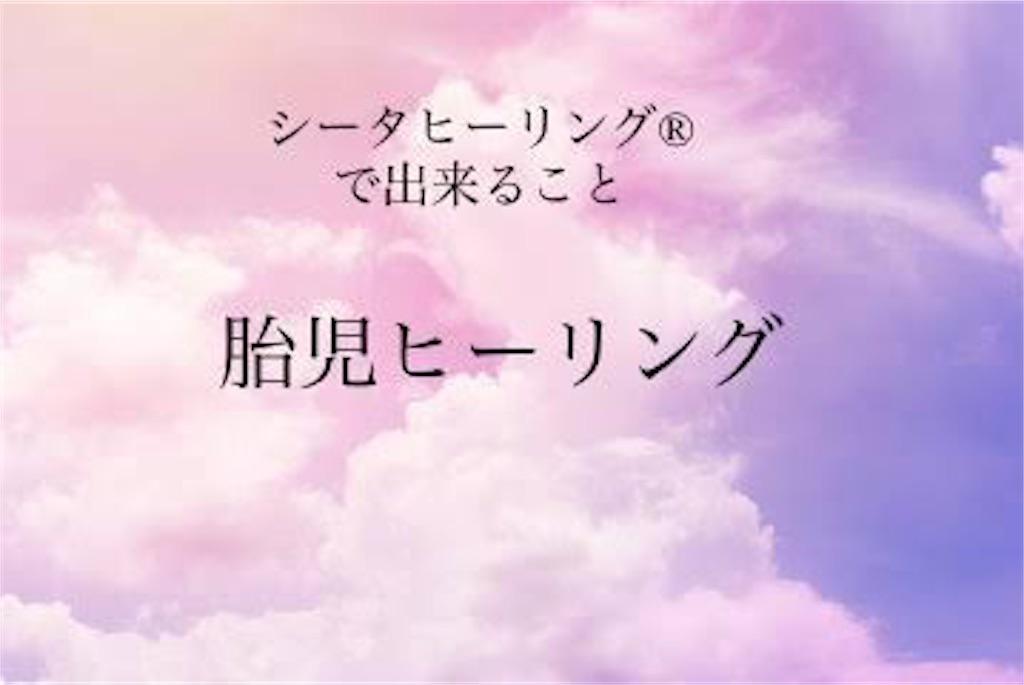 f:id:Peach_Blossom:20180619125450j:image