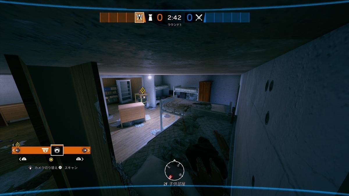 カメラからの共同寝室(爆弾A)の視界